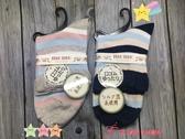 【京之物語】日本製造MOMO粉嫩橫條紋花苞女性短襪(灰色/藍色)