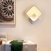 床頭燈現代簡約創意個性led壁燈客廳過道背景牆燈圓形北歐臥室燈 探索先鋒