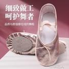 舞鞋綁帶復古甜美藝考顯腳背舞蹈鞋民舞鞋芭蕾外穿練舞鞋女水晶 布衣潮人