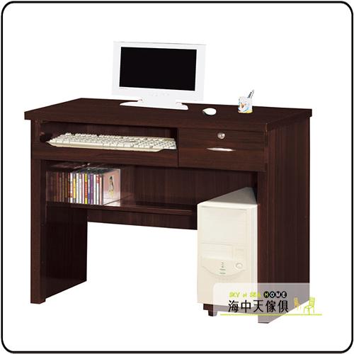 {{ 海中天休閒傢俱廣場 }} F-21 摩登時尚 電腦桌書桌系列 234-9 胡桃色2.7尺電腦桌(附主機架)