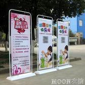 門型x 展架60 廣告牌展示架160 立式易拉寶80x180 形海報架子 制作YYJ MO