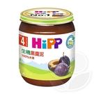 HiPP 喜寶 生機黑棗泥125g【佳兒園婦幼館】