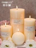 蠟燭香薰-進口香薰蠟燭無煙香水型蠟燭婚慶教堂蠟燭凈化空氣白色大蠟燭 流行花園