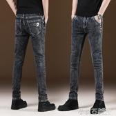 深色牛仔褲男士2019新款韓版潮流秋冬款男褲子煙灰色 茱莉亞