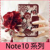 【萌萌噠】三星 Galaxy Note10 Note10+ 韓國甜美清新款 太陽花側翻皮套 磁扣 大紅花吊飾 手機殼