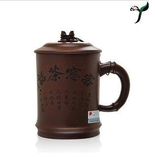 宜興紫砂杯茶杯  原礦
