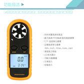 【 折扣】口袋型測風速計液晶顯示風力計風速儀溫度計風溫風速測試器816