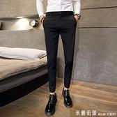 西裝褲 夏季褲子男正韓潮流九分褲男士西裝褲修身休閒西褲9分小腳褲