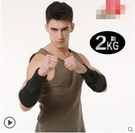 T-負重裝備跑步沙袋綁腿鉛塊訓練運動包綁手腳部健身2kg