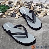 拖鞋男潮夾腳拖防滑戶外室內耐磨涼拖休閒情侶沙灘鞋【淘夢屋】