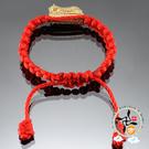咬錢虎{虎爺}紅繩手鍊(大虎)  +平安加持小佛卡  【 十方佛教文物】