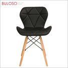 《不囉唆》*無法超取*Simple house 格菱幾何蝴蝶椅-黑色(不挑色/款) 餐椅 書桌椅 休閒椅【A432095】