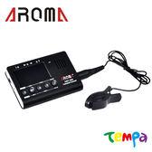 【Tempa】AROMA AMT-560電子三合一調音器