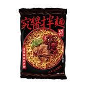 阿舍食堂究醬拌麵-香辣椒麻116g【愛買】