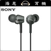 【海恩數位】日本 SONY MDR-EX255AP 耳道式耳機 方便隨時進行網路通話或聆聽音樂 (黑色)