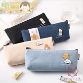 帆布筆袋鉛筆盒女生卡通文具盒可愛文具袋【櫻田川島】