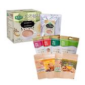 憶霖鼠年年節禮盒-玄米咖啡+任選3種口味腰果