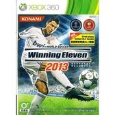 XBOX360 世界足球競賽 2013 ( 實況足球 2013 ) 亞洲中英文版