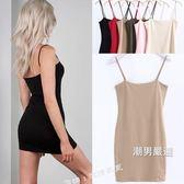 洋裝 歐美風雙層平口吊帶連身裙緊身包臀裙中長款百搭打底衫性感短裙潮 6色