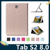 三星 Tab S2 8.0 T710/715 金沙紋保護套 超薄側翻皮套 商務簡約 多角度支架 平板套 保護殼