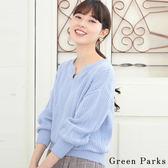 ❖ Spring ❖ V領針織條紋上衣 - Green Parks