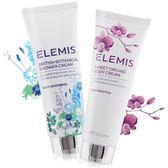 elemis 英國草本香氛花卉spa組2件組(沐浴乳+身體乳)(100ml)