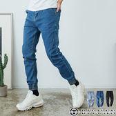 【OBIYUAN】束口牛仔褲  寬鬆 車縫造型 素面單寧長褲  共3色【JN4161】