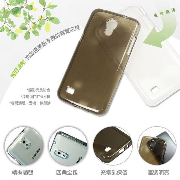 ○NOKIA 6 TA-1003/NOKIA 5 TA-1053 水晶系列 超薄隱形軟殼/透明清水套/矽膠透明背蓋