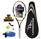 朗寧碳素壹體網球拍正品初學者超輕男女通用學生練習單人訓練套裝 星河光年DF