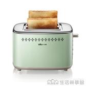 小熊烤面包機家用片多功能早餐神器小型多士爐迷你全自動土吐司機 220vNMS生活樂事館