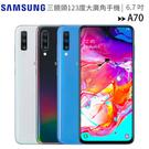 SAMSUNG Galaxy A70 (SM-A705) 6G/128G 6.7吋三鏡頭123度大廣角手機◆送EB-P3020行電