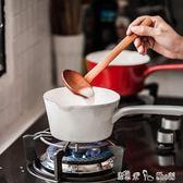 日式搪瓷奶鍋加厚單柄寶寶輔食鍋小湯鍋燃氣電磁爐通用 潔思米