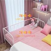 鐵藝兒童床拼接大床邊床沙發床帶護欄單人床嬰兒【淘嘟嘟】