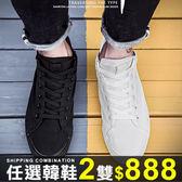 任選2雙888帆布鞋韓版純色中筒帆布鞋增高運動休閒鞋跑步鞋【09S2316】