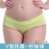 孕婦內褲懷孕期透氣低腰U型產前產婦孕婦內衣大碼純色短褲3條裝