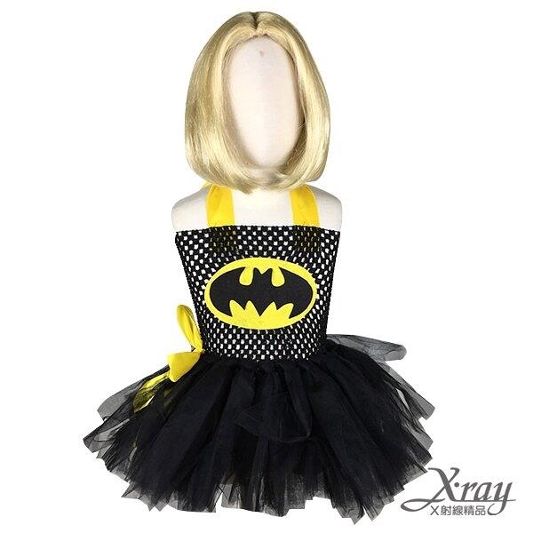 蝙蝠俠編織裝,萬聖節服裝/化妝舞會/派對道具/尾牙變裝/蝙蝠俠,節慶王【W380152】