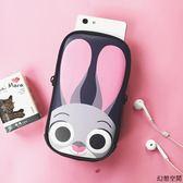 可愛兔子 跑步手機臂包 蘋果7plus/8x運動手臂套 健身裝備 手腕包