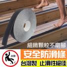"""IB011 樓梯止滑貼 止滑條 防滑條 金剛砂膠帶 金鋼砂膠帶 防滑膠帶2""""X150尺"""