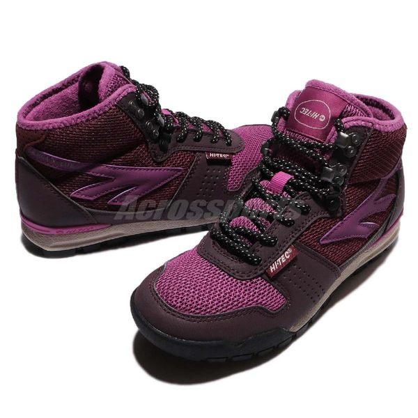 HI-TEC Sierra X-Lite Womens 超輕野跑 紫 紅 女鞋 機能戶外靴 山林系穿搭【PUMP306】 O006008100