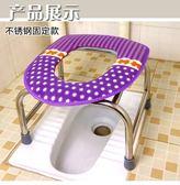 坐便器孕婦坐便椅子老人家用蹲坑改馬桶拉屎凳不銹鋼廁所座椅老年坐便器liv ~樂享旗艦店~