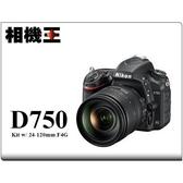 ★相機王★Nikon D750 Kit〔含 24-120mm F4 G〕公司貨 登錄送禮卷 2/29止