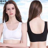 夏季女生薄冰絲一片式防走光裹胸帶胸墊學生內衣打底背心文胸2件裝LK1751『黑色妹妹』