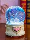 情人節禮物雪花音樂盒水晶球八音盒生日女生送女友女孩天空之城 俏女孩
