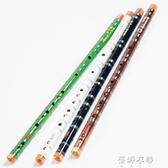 初學入門成人零基礎專業g學生f古風女精製專業簡單樂器 歐韓流行館