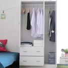 台灣製 三門二抽多功能收納組合衣櫥 衣櫃 抽屜櫃 置物櫃 《YV8621》快樂生活網