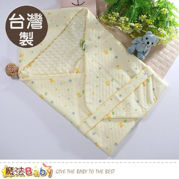 嬰兒包巾 台灣製厚款保暖安撫機能包巾 魔法Baby