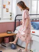 大碼睡裙睡裙女夏季純棉短袖韓版清新可愛甜美洋裝長款過膝寬鬆大碼睡裙 【四月特賣】