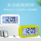 憶時聰明鐘學生時鐘3組鬧鐘創意靜音電子鐘兒童小鬧鐘夜燈床頭鐘 設計師