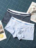 新年鉅惠 鬆島屋2條裝時尚納米核心冰絲內褲男中腰平角輕薄透氣個性潮短褲