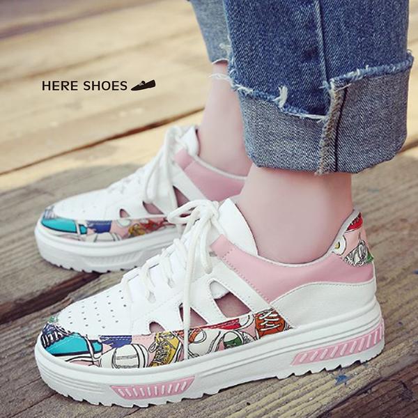 [Here Shoes]休閒鞋-鏤空透氣塗鴉板鞋綁帶3.5CM跟高運動鞋休閒鞋─AAB986